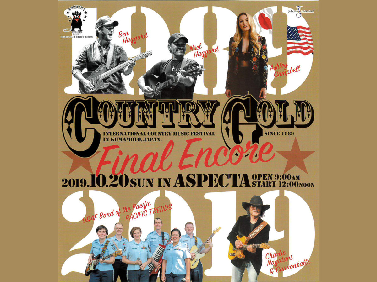 country_gold_2019