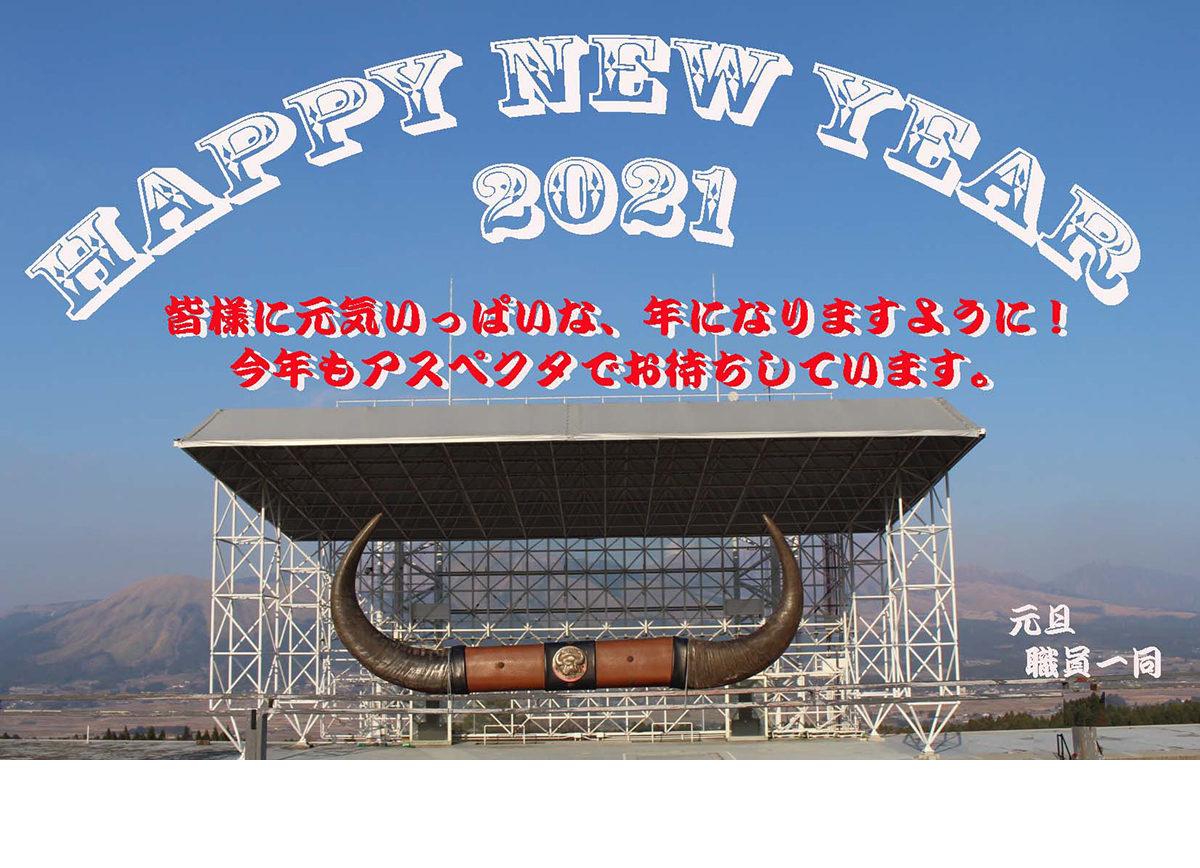 happy_newyear